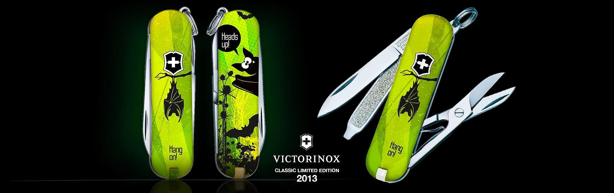 Victorinox 2013